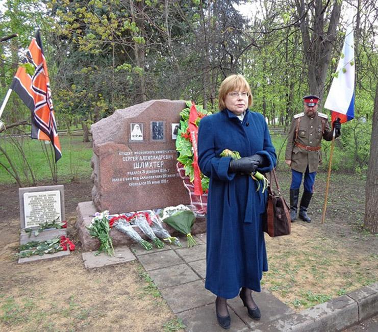 Автор 2-х томного издания «Братское кладбище в Москве», ведущий специалист Отдела письменных источников Исторического музея Мария Катагощина