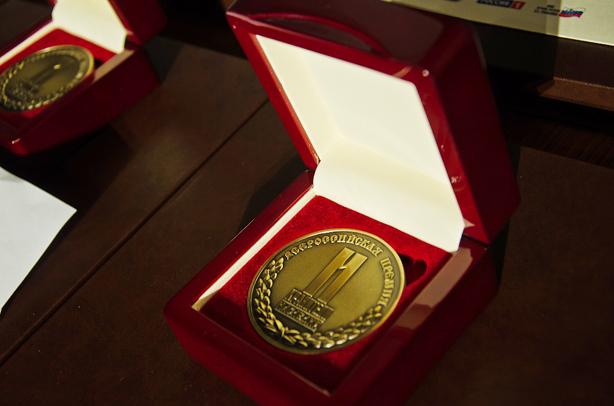 """Медаль Премии """"Хранители наследия-2014"""""""