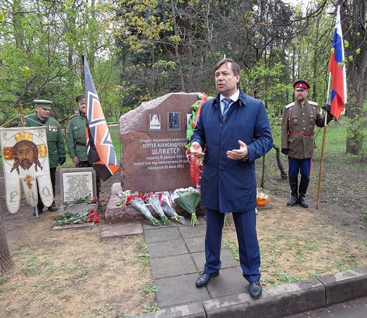 Председатель Комиссии Общественной палаты по культуре и сохранению историко-культурного наследия Павел Пожигайло