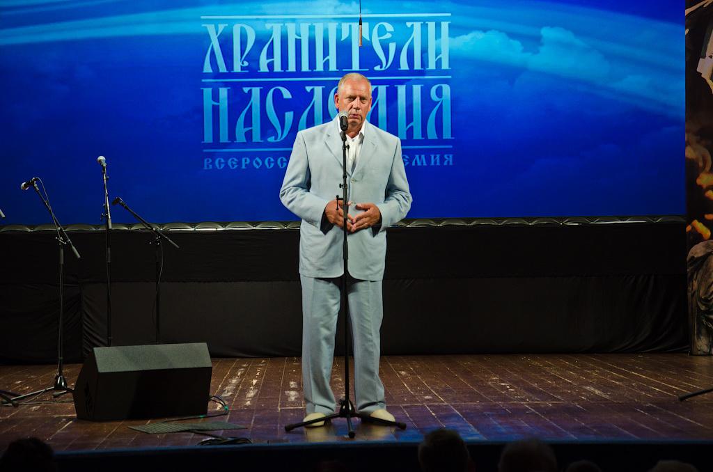 Губернатор Новгородской области Митин Сергей Герасимович