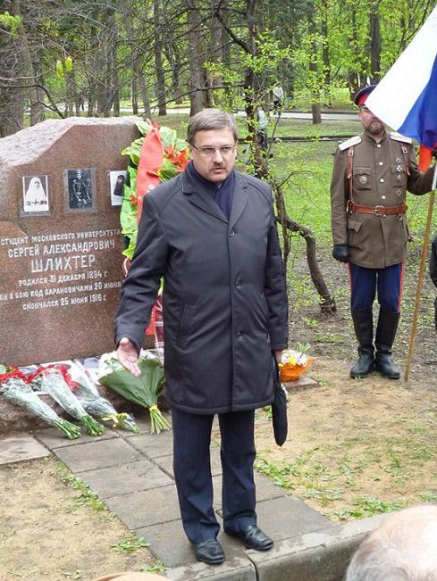 Депутат Мосгордумы Иван Новицкий