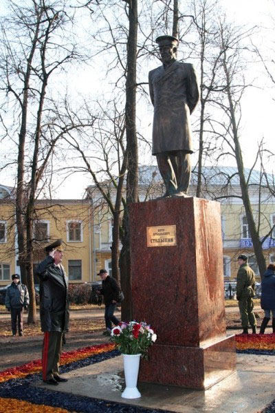 4 ноября 2014 года – в День народного единства в г. Серпухов состоялось открытие памятника П.А.Столыпину.