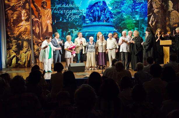 Лауреаты Премии «Хранители наследия-2014»